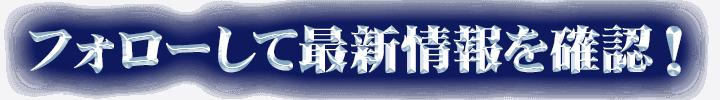 title_2